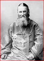 Фотография. Святой праведный Иоанн Кронштадтский.