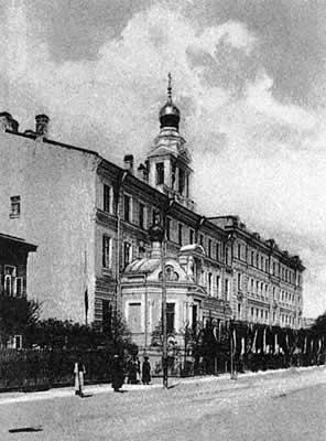 Кронштадт. Дом Трудолюбия, основанный св. прав. Иоанном Кронштадтским