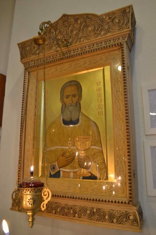 Гамбург. Храмовая икона св. прав. Иоанна Кронштадтского
