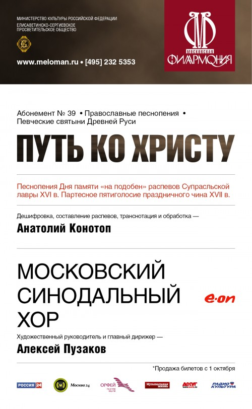04.11.2014_Flyer2 (1)
