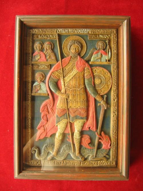 Св. мученик Феодор Тирон