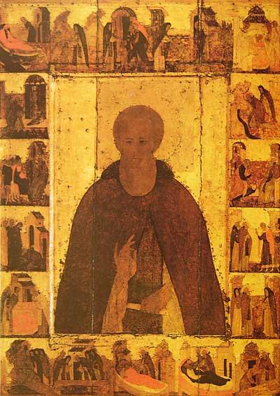 Икона преподобного Сергия Радонежского с житием
