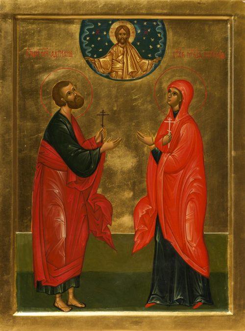 Святой мученик Адриан. Святая мученица Наталия