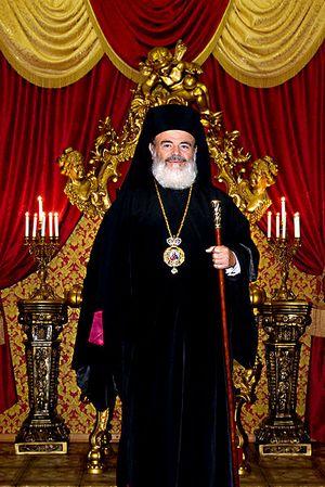 Архиепископ Афинский и всея Эллады Христодул