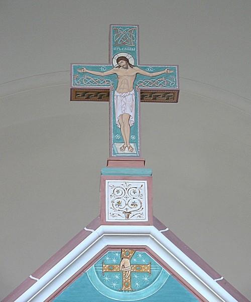 Altar-Bild [ 04 ]