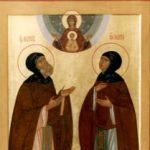 Святые Кирилл и Мария