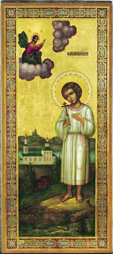 Икона отрока Артемия. Фотография Сосниной