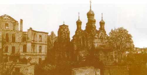 ид церкви с юго - восточной стороны (апрель 1950 г.) со следами разрушений 13 февраля 1945 г.