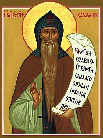 Преподобный Исаакий Далматский.