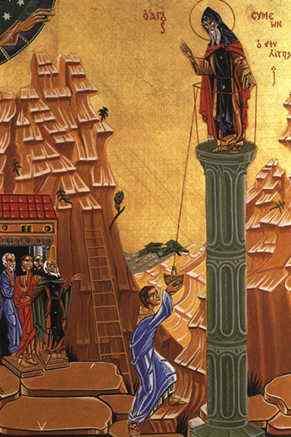 Преподобный Симеон Столпник с Дивной горы