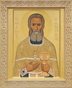 Храмовая икона св. прав. Иоанна Кронштадтского. Приход в Гамбурге