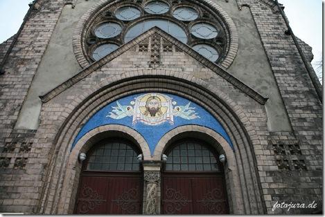 Храм св. прав. Иоанна Кронштадтского. Мозаика над входом
