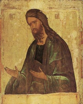 Святой Предтеча и Креститель Иоанн