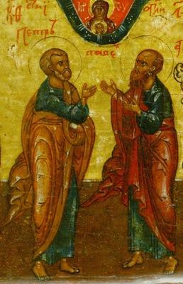 Славные и всехвальные апостолы Петр и Павел
