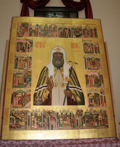 Икона святителя Тихона в Архангельске