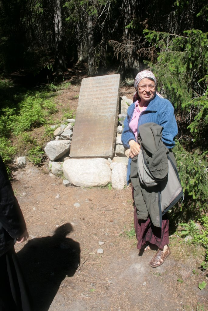 Камень на Секирной горе. Вход женщинам запрещен.