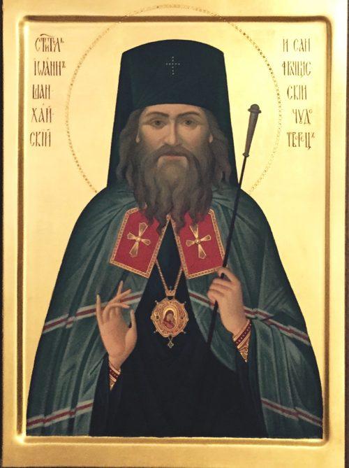 Икона св. Иоанна Шанхайского в храме св. прав. Иоанна Кронштадтского