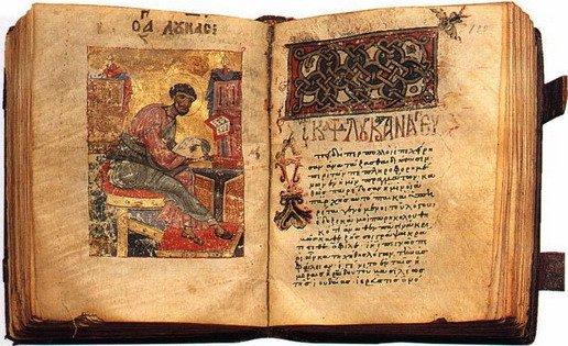 канонник на церковно славянском языке скачать