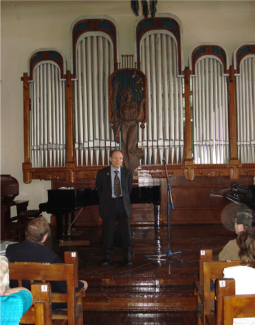 Творческая встреча в органном зале Черкасского музыкального училища