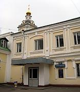 Свято-Тихоновский Институт