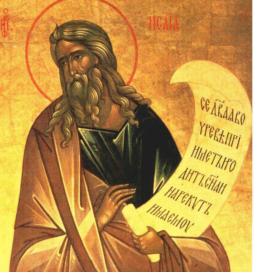 Житие святого пророка Исайи