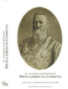 """Das Buch """"Mein Leben in Christo"""""""