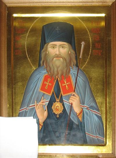 Икона св. Иоанна Шанхайского в храме св. прав. Иоанна Кронштадтского. Дар прихода св. Прокопия Устюжского в Гамбурге
